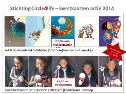 kerstkaarten actie, Circle4life, sponsoractie, bekende illustratoren, kinderen projecten